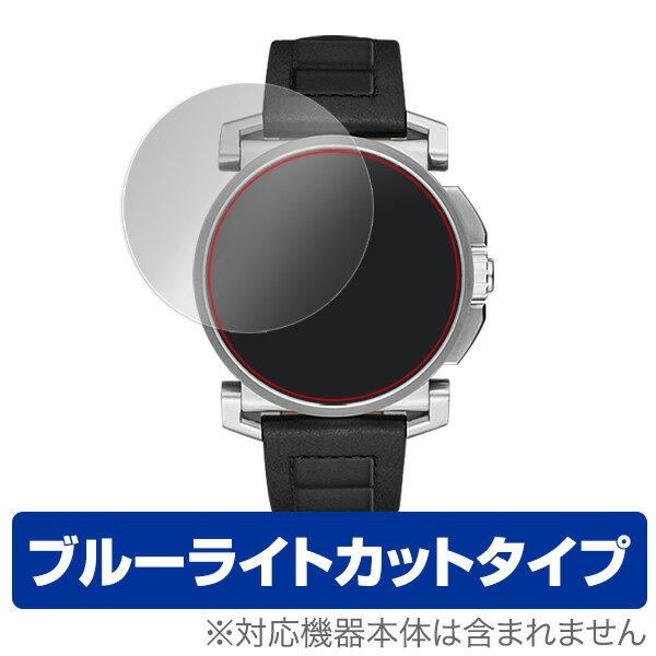 DIESEL DieselOn FULL GUARD 用 保護 フィルム OverLay Eye Protector for DIESEL DieselOn FULL GUARD (2枚組) 【送料無料】【ポストイン指定商品】 液晶 保護 フィルム シート シール フィルター 目にやさしい ブルーライト カット