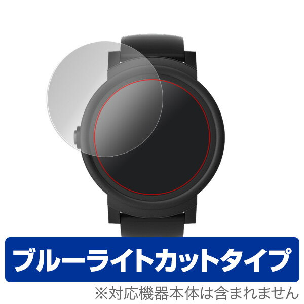 TicWatch E 用 保護 フィルム OverLay Eye Protector for TicWatch E (2枚組) 【送料無料】【ポストイン指定商品】 液晶 保護 フィルム シート シール フィルター 目にやさしい ブルーライト カット