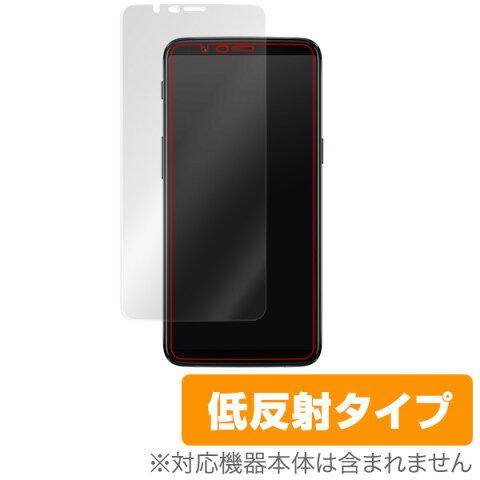 OnePlus 5T 用 保護 フィルム OverLay Plus for OnePlus 5T 極薄保護シート 【送料無料】【ポストイン指定商品】 液晶 保護 フィルム シート シール フィルター アンチグレア 非光沢 低反射