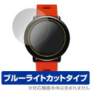 【15%OFFクーポン配布中】Amazfit Pace 保護フィルム OverLay Eye Protector for Amazfit Pace (2枚組)液晶 保護 フィルム シート シ..