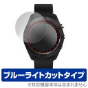 【15%OFFクーポン配布中】GARMIN Approach S60 / fenix 5S Plus 保護フィルム OverLay Eye Protector for GARMIN Approach S60 / feni..