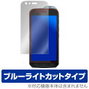 CAT S61 Smartphone 用 保護 フィルム O...