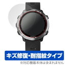 GARMIN ForeAthlete 645 / 645 Music 用 保護 フィルム OverLay Magic for GARMIN ForeAthlete 645 / 645 Music (2枚組) 【送料無料】..