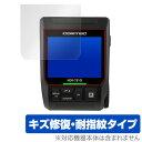 COMTEC ドライブレコーダー HDR360G / HDR...