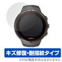SUUNTO SPARTAN ULTRA / SUUNTO SPARTAN SPORT WRIST HR ╩▌╕юе╒егеыер OverLay Magic for SUUNTO SPARTAN ULTRA / SUUNTO SPARTAN SPORT WRIST HR (2╦ч┴╚)▒╒╛╜ е╣еєе╚ GPS е╒егеые┐б╝