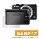Canon EOS M100 用 保護 フィルム OverLay Plus for Canon EOS M100【ポストイン指定商品】 キャノン イオス 液晶 保護 フィルム シート シール フィルター アンチグレア 非光沢 低反射