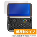 GPD WIN2 用 保護 フィルム OverLay Plu...