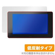 Wacom Cintiq Pro 24 用 保護 フィルム OverLay Plus for Wacom Cintiq Pro 24 / 液晶 保護 フィルム DTK-2420/K0 TDTK-2420/K0 DTK-2420K0 TDTK-2420K0 アンチグレア ワコム シンティック プロ24 シンティックプロ24