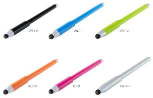 タッチペン タブレット ファイバー なめらか スマート