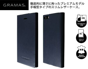 【送料無料】GRAMASLC614One-SheetLeatherCaseforiPhone5s/5ビジネスマン向け大人のスリムレザーケース