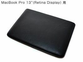 """ハンドメイドレザーケースforMacBookPro13""""(RetinaDisplay)"""