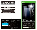 OverLay Glass for PlayStation Vita(PCH-2000)(0.2mm) 【メール便指定商品】
