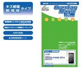 OverLay Magic for AQUOS PHONE ZETA SH-01F/Disney Mobile on docomo SH-05F �ڥݥ��ȥ�����꾦�ʡ� �ݸ�ե���� �ݸ���� �ݸ���� �վ��ݸ�ե���� �վ��ݸ���� �վ��ݸ���� �������� �ѻ��� �ɻ��� �����ƥ��� 10P01oct16