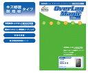 Lenovo Miix 2 8 用 保護 フィルム OverLay Magic for Lenovo Miix 2 8 【ポストイン指定商品】 保護フィルム 保護シート 保護シール 液晶保護フィルム 液晶保護シート 液晶保護シール キズ修復 耐指紋 防指紋 コーティング