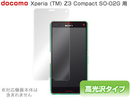 Xperia Z3 Compact SO-02G 用 保護 フィルム OverLay Brilliant for Xperia (TM) Z3 Compact SO-02G 表面用保護シート 【ポストイン指定商品】 保護フィルム 保護シール 保護シート 液晶保護フィルム 液晶保護シー