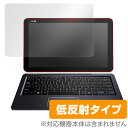 ASUS TransBook T300 Chi 用 保護 フィルム OverLay Plus for ASUS TransBook T300 Chi フィルム 保護フィルム 保護シール 液晶保護フ..