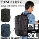 【送料無料】TIMBUK2 ティンバック2 timbuk2 スポーツサイクル TIMBUK2 アップタウンバックパック 10P03Dec16