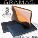 GRAMAS Meister Leather Sleeve Case MI8305MA13 for MacBook Air 13インチ(Early 2015/Early 2014/Mid 2013/Mid 2012/Mid 2011/Late 2..