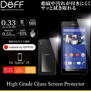 High Grade Glass Screen Protector for Xperia (TM) Z4 SO-03G/SOV31/402SO 【ポストイン指定商品】 エクスペリアZ4 SO03G 保護フィルム 保護シール 液晶保護フィルム 保護シート 強化ガラス 強化ガラスフィルム 強化ガラス保護フィルム