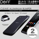 CLEAVE Aluminum Bumper for Xperia (TM) A4 SO-04G/Z3 Compact SO-02G 【送料無料】 エクスペリア 簡単装着 アルミニウム バンパー ケース ハードケース 三次元曲線 Deff ディーフ