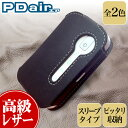 PDAIR レザーケース for Pocket WiFi 401HW スリーブタイプ 【送料無料】 スリーブ型 ケース 本革 本皮 高級レザー 10P03Dec16