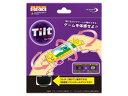 【メール便発送/送料160円】Tilt FX (PSP用) DJ-PPTLT-BK 【代引き不可】【Ekiden10P07Sep11】