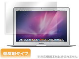 OverLay Plus for MacBook Air 13インチ(Early 2015/Early 2014/Mid 2013/Mid 2012/Mid 2011/Late 2010) 【ポストイン指定商品】 フィルム 保護フィルム 保護シール 液晶保護フィルム 保護シート 低反射タイプ 非光沢 アンチグレア 10P03Dec16