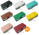 【送料無料】PDAIR Leather Case for Nintendo DS Lite(PALCNDSL)