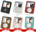 ������̵����PDAIR �쥶�������� for iPod nano(3rd Gen) �٥�ȥ���å��� ���꡼�֥�����(PALCIPDN3BS)