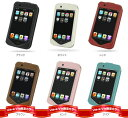 【送料無料】■T1■PDAIR レザーケース for iPod touch スリーブタイプ(PALCIPDTS)