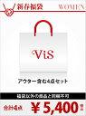 ViS 【2017新春福袋】 2017HAPPY BAG チェスターコートSET 福袋 ViS ビス