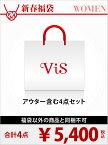 ViS 【2017新春福袋】 2017HAPPY BAG チェスターコートSET 福袋 ViS ビス【先行予約】*【送料無料】