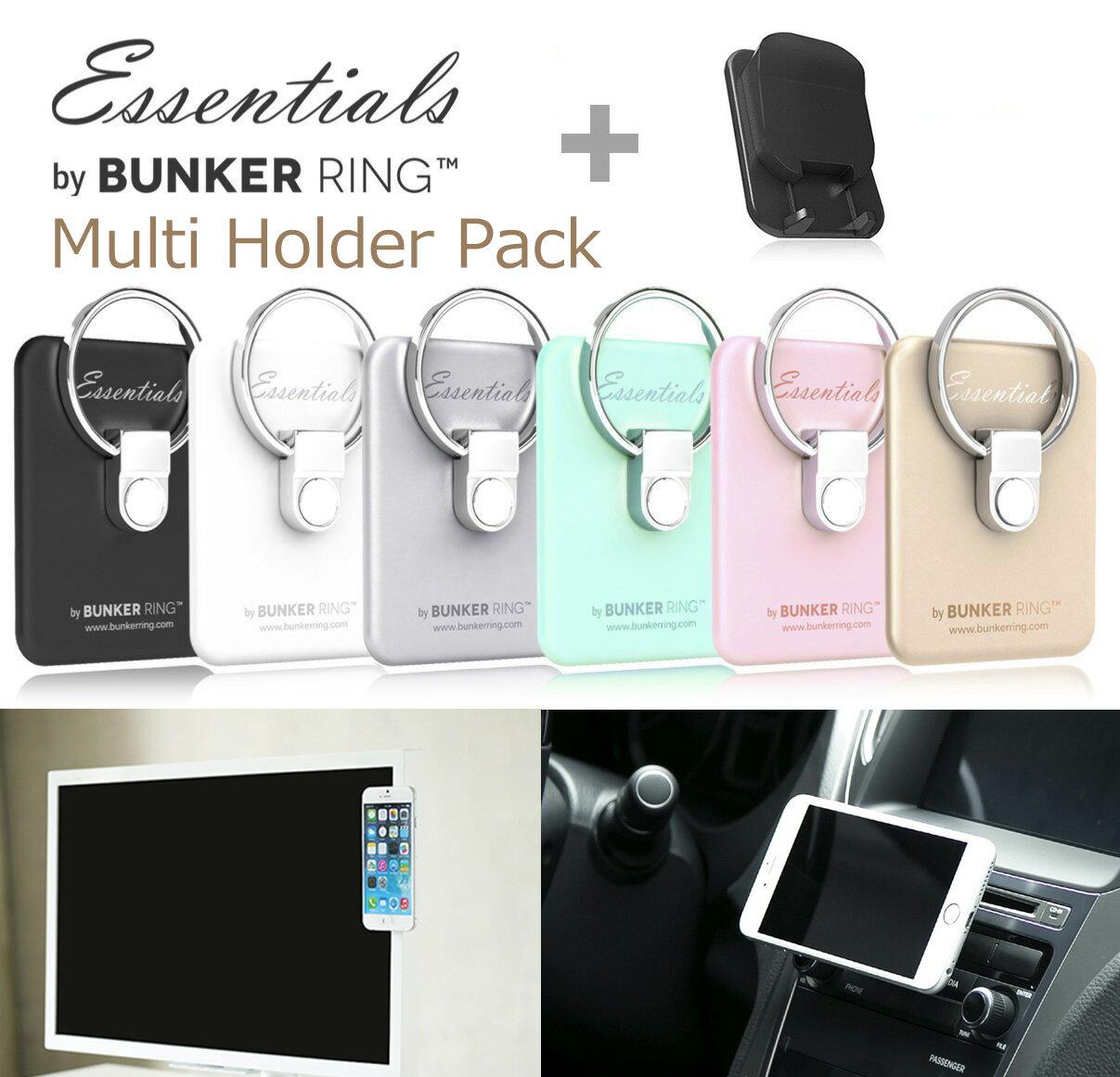 [送料無料][1年保証][当日日本国内発送][正規品]BUNKER RING Multi Holder Pack(車載ホルダー付)バンカーリング iPhone/Galaxy/Xperia/スマートフォン・タブレットPCを指1本で保持(落下防止+スタンド+車載ホルダー機能)