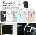 [送料無料][1年保証][当日日本国内発送][正規品]BUNKER RING Multi Holder Pack(車載ホルダー付)バンカーリング iPhone/...