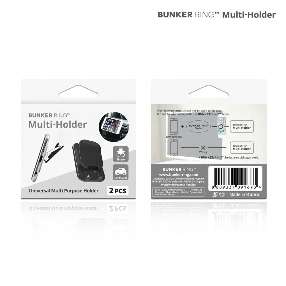 【正規品】BUNKER RING Multi-H...の商品画像