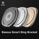 Baseusスマホ ホルダーリング バンカーリング(全3色)...