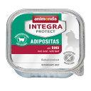 アニモンダ インテグラ プロテクト 肥満ケア(adipositas)牛 [100g] ウエットフード | cat visions
