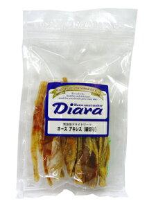 ドライトリーツ ディアラ アキレス