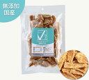 【無添加国産 オリジナル 自然食おやつ】 地鶏ささみ(カット)[100g] | ieシリーズ | dog visions