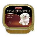 世界一ペットフードに厳格な国ドイツの犬用ウェットフード【無添加ドイツドッグフード(ウェットタイプ 缶詰)】 アニモンダ フォムファインステン フォレスト 【鹿肉】[150g] 成犬用 | animonda | dog visions 10P05July14