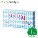【在庫限りの特別価格】RINDA monthly M (3枚...