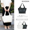 ショッピング大 EMODA エモダ トートバッグ シュリンク A4サイズ レディース EM-9204 ブラック ホワイト 大きいサイズ