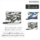 ショッピングポシェット EMODA エモダ ショルダーバッグ クラッチ ポシェット ペイント柄プリント レディース EM-9233 ブラック ネイビー 小さいサイズ