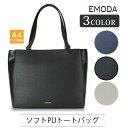 EMODA エモダ ソフトPU トートバッグ A4 レディー...