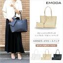 ショッピングバッグ EMODA エモダ トートバッグ 水シボ A4サイズ ポーチ付 レディース EM-9133 ブラック ベージュ ホワイト