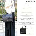 ショッピングポケット EMODA エモダ ショルダーバッグ ハンドバッグ 前ポケット 2way レディース EM-9203 ブラック ホワイト 2way 多機能