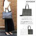 ショッピング柄 EMODA エモダ トートバッグ ショルダーバッグ 格子柄プリント A4サイズ 2way レディース EM-9215 ブラック ホワイト