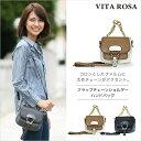 ショッピングさい VITA ROSA フラップチェーンショルダーバッグ ハンドバッグ ヴィタローザ VR-2983 ベージュ×キャメル グレイ×ブラック バイカラー 小さいサイズ