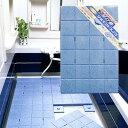 【お風呂マット】【GR-005 ジョイントスノコ 1P ブルー (1枚入)】たてよこ自由に繋がります