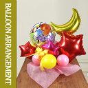 ムーン&スターコングラッツバルーンアレンジ【バルーン電報】【結婚式】【祝電】【結婚祝い】【ウェルカムボード】